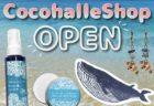CocohalleShop(ココハレショップ) OPEN