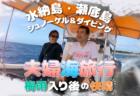 海好き夫婦沖縄旅行